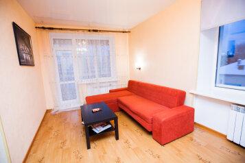 1-комн. квартира, 30 кв.м. на 2 человека, Ноградская улица, 28, Центральный район, Кемерово - Фотография 2