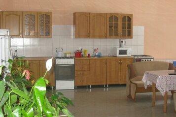 Дом в частном секторе, Приморская  на 8 номеров - Фотография 2