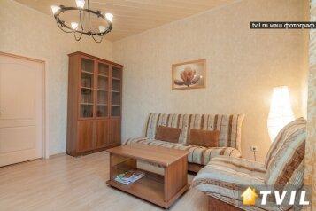 2-комн. квартира на 7 человек, Валовая улица, метро Павелецкая, Москва - Фотография 1