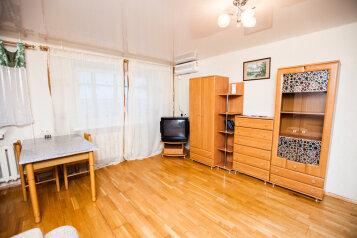 2-комн. квартира, 47 кв.м. на 4 человека, Красная улица, 21, Центральный район, Кемерово - Фотография 1