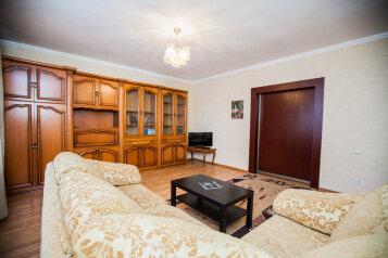 2-комн. квартира, 80 кв.м. на 4 человека, Советский проспект, 71, Центральный район, Кемерово - Фотография 1