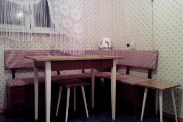 1-комн. квартира на 3 человека, улица Капитана Орликовой, 2, Первомайский район, Мурманск - Фотография 4