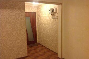 1-комн. квартира на 2 человека, Курчатова, Железногорск - Фотография 2
