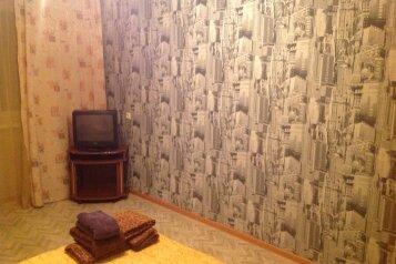 1-комн. квартира на 2 человека, 60 лет ВЛКСМ, 74, Железногорск - Фотография 4