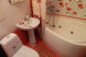 1-комн. квартира, 33 кв.м. на 4 человека, проспект Науки, 23, Харьков - Фотография 1