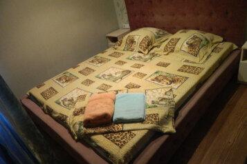 2-комн. квартира на 4 человека, Космическая улица, 24А, Харьков - Фотография 4