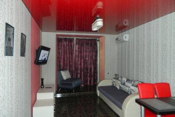 2-комн. квартира, 44 кв.м. на 5 человек, проспект Науки, 21А, Харьков - Фотография 1