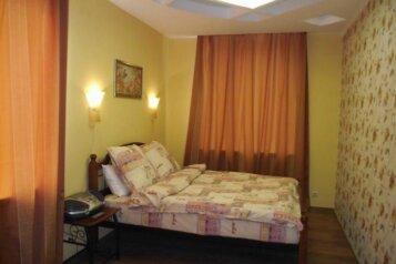3-комн. квартира, 62 кв.м. на 5 человек, улица Сибиряков-Гвардейцев, 13А, Центральный район, Кемерово - Фотография 2