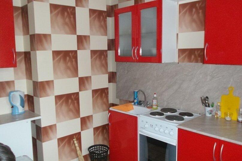 1-комн. квартира, 40 кв.м. на 4 человека, Перекопская улица, 1А, Тула - Фотография 1