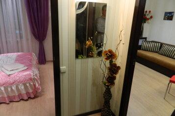 2-комн. квартира, 44 кв.м. на 4 человека, Пушкинский въезд, 11/28, Харьков - Фотография 4