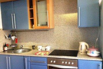 2-комн. квартира, 55 кв.м. на 4 человека, Ленина, 61, микрорайон Центральный, Сургут - Фотография 3
