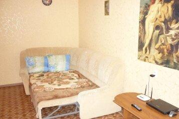 1-комн. квартира, 42 кв.м. на 1 человек, Базарная улица, Тамбов - Фотография 1