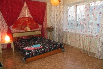 1-комн. квартира, 37 кв.м. на 3 человека, улица Сююмбике, Нижнекамск - Фотография 2