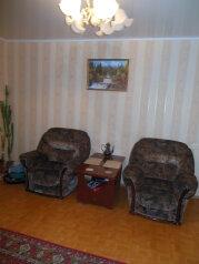 1-комн. квартира, 36 кв.м. на 3 человека, Лесная улица, Нижнекамск - Фотография 3
