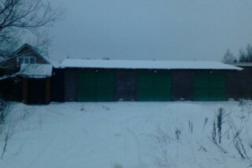 Частный дом, 160 кв.м. на 13 человек, 4 спальни,  дер Лихачево, 1, Руза - Фотография 1