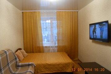 2-комн. квартира, 55 кв.м. на 6 человек, Съездовская улица, Октябрьский район, Самара - Фотография 1
