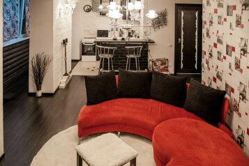 2-комн. квартира, 48 кв.м. на 2 человека, Нерчинская улица, 36, Ленинский район, Владивосток - Фотография 1