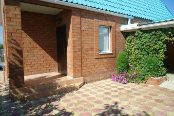 Гостевой дом, улица Чапаева на 9 номеров - Фотография 4