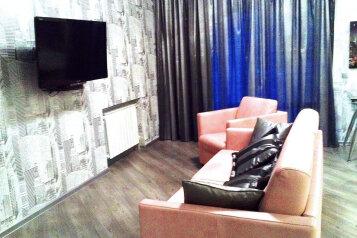 2-комн. квартира на 4 человека, Куликовская улица, 46, Харьков - Фотография 4