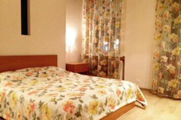2-комн. квартира, 54 кв.м. на 4 человека, улица Алчевских, Харьков - Фотография 1