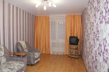 2-комн. квартира, 47 кв.м. на 4 человека, улица Гагарина, 30, Троицк - Фотография 3