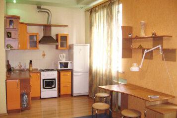1-комн. квартира, 32 кв.м. на 4 человека, улица Конарева, Харьков - Фотография 1