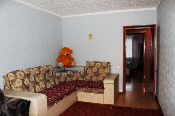 2-комн. квартира на 6 человек, улица Иванова, 58, Троицк - Фотография 4