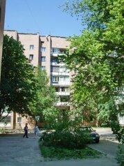 1-комн. квартира, 32 кв.м. на 3 человека, Чернышевская улица, Харьков - Фотография 4