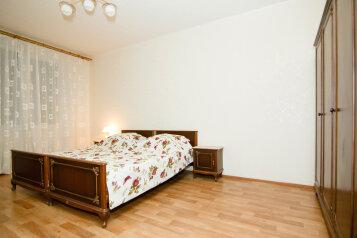 2-комн. квартира на 4 человека, Юбилейный проспект, 67, Харьков - Фотография 1