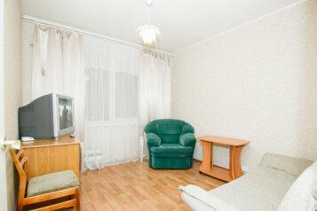 2-комн. квартира на 4 человека, Юбилейный проспект, 67, Харьков - Фотография 4