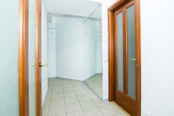 1-комн. квартира, 33 кв.м. на 2 человека, Чернышевская улица, Харьков - Фотография 4