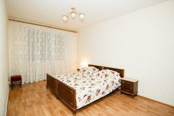 2-комн. квартира, 50 кв.м. на 4 человека, Юбилейный проспект, Харьков - Фотография 1
