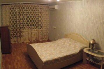 1-комн. квартира на 1 человек, Орловская улица, 14, Ленинский район, Киров - Фотография 1