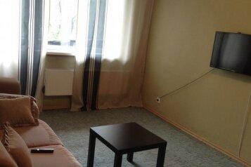 2-комн. квартира, 50 кв.м. на 4 человека, проспект Дружбы, 63, Новокузнецк - Фотография 2