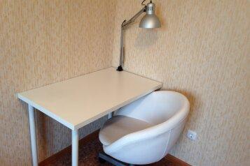 2-комн. квартира, 50 кв.м. на 4 человека, проспект Ермакова, 10, Центральный район, Новокузнецк - Фотография 3