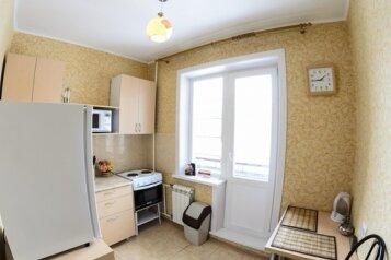 1-комн. квартира, 40 кв.м. на 2 человека, улица Тольятти, 56, Центральный район, Новокузнецк - Фотография 2