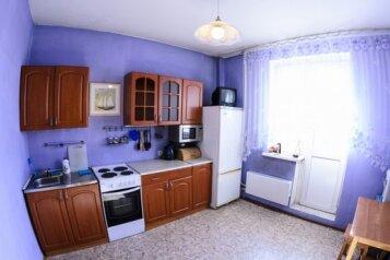 1-комн. квартира, 60 кв.м. на 4 человека, проспект Ермакова, 11, Центральный район, Новокузнецк - Фотография 2