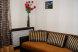 2-комн. квартира, 50 кв.м. на 4 человека, Пушкинский въезд, 11/28, Харьков - Фотография 2