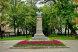 1-комн. квартира, 35 кв.м. на 4 человека, улица Гоголя, 2А, Харьков - Фотография 5