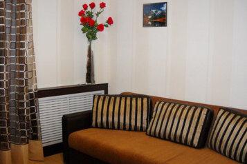 2-комн. квартира, 50 кв.м. на 4 человека, Пушкинский въезд, Харьков - Фотография 2