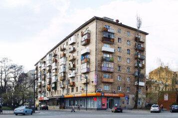 1-комн. квартира, 35 кв.м. на 4 человека, улица Гоголя, Харьков - Фотография 2