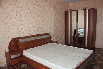 2-комн. квартира, 70 кв.м. на 4 человека, Ленинградская улица, Вологда - Фотография 1