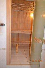 4-комн. квартира на 8 человек, Иосифа Каролинского, 12, Сургут - Фотография 3