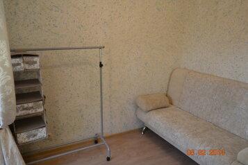 1-комн. квартира на 2 человека, Чехова, 12, Сургут - Фотография 3