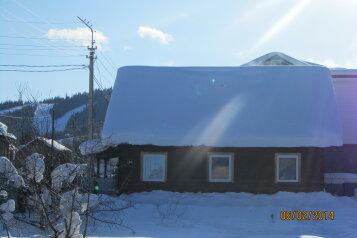 Охотничий дом, 63 кв.м. на 6 человек, 3 спальни, Красный ключ, Байкальск - Фотография 1