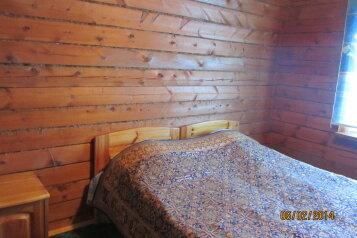 Охотничий дом, 63 кв.м. на 6 человек, 3 спальни, Красный ключ, Байкальск - Фотография 4