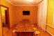 Коттедж посуточно, 200 кв.м. на 10 человек, 3 спальни, Пихтовая улица, Авиастроительный район, Казань - Фотография 5