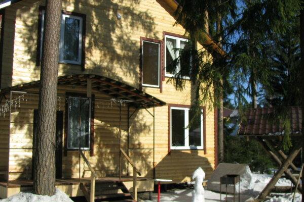 Коттедж, 180 кв.м. на 14 человек, 7 спален, переулок Лермонтова, 4, Вырица - Фотография 1