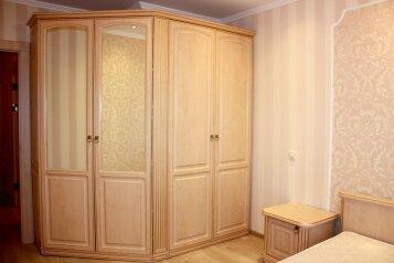 1-комн. квартира, 40 кв.м. на 2 человека, Красная улица, 13, Центральный район, Кемерово - Фотография 3
