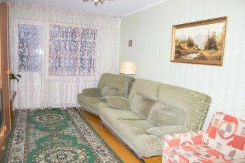 2-комн. квартира, 57 кв.м. на 5 человек, Крымская улица, Центр, Анапа - Фотография 1
